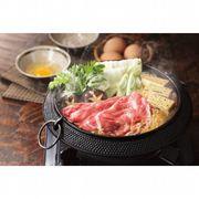 【代引不可】 伊賀牛 ウデすき焼き用(600g) 牛肉