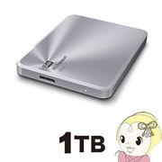 [予約]WDBTYH0010BSL-JESN WD My Passport Ultra Metal Edition プレミアムストレージ 1TB