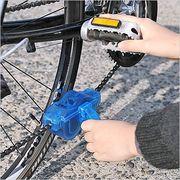 自転車チェーンクリーナー(新)