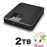WDBBKD0020BBK-JESN WD My Passport Ultra ポータブルハードディスクドライブ 2TB
