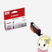 キヤノン 純正インク BCI-371M マゼンタ 0382C001