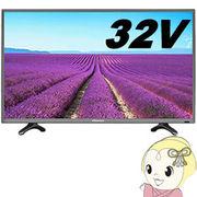 HS32K225 ハイセンス 32V型 ハイビジョンデジタル LED液晶テレビ