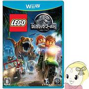 【WiiU用ソフト】 レゴ ジュラシック・ワールド WUP-P-ALJJ
