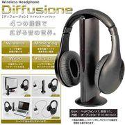 【ディフュージョン】ワイヤレスヘッドフォン 音楽 インテリア 内蔵マイク オーディオ