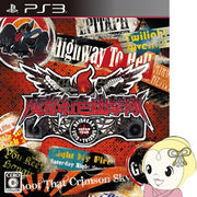 【PS3用ソフト】 魔都紅色幽撃隊 DAYBREAK SPECIAL GIGS BLJS-10316