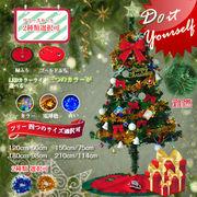 ���[ �������� �N���X�}�X�c���[ 150cm Christmas tree �c���[ ���Z�b�g �O���[�� PTZ-150