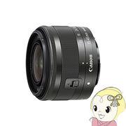 キヤノン 一眼レフカメラ/ミラーレスカメラ用 交換レンズ EF-M15-45mm F3.5-6.3 IS STM [グラファイト]