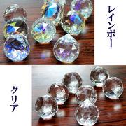 アウトレット クリスタルガラスボール 風水サンキャッチャー【FOREST 天然石 パワーストーン】