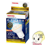 東芝 ハロゲン電球 100W形相当 ビーム光束200lm 電球色 E11 LDR7L-M-E11/D