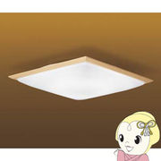 ダイコー LEDシーリングライト【カチット式】 DXL-81202~12畳用