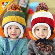 ★同梱でお買得★新作★秋冬★ニット帽子★子供用帽子★4色★