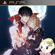 【PSP用ソフト】ヴァルプルガの詩 ULJM-06404