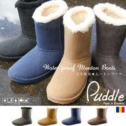 【Puddle】パドル☆ロングムートンブーツ♪【ブラッシュド加工】EU-6012完全防水仕様
