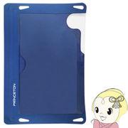 PSA-WTCBL プリンストン IPX8規格対応 iPadMini用防水ケース (ブルー)