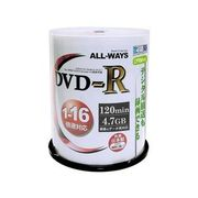 ALL-WAYS DVD-R 16倍速 4.7GB CPRM対応