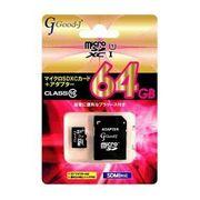 Good-J microSDXCメモリーカード 64GB Class10 UHS-I G-MICROXC64-C10U1