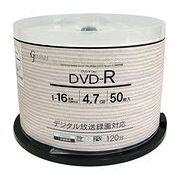 Good-J DVD-R CPRM CPRM対応  50枚 スピンドルケース GJC47-16X50PW