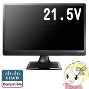 LCD-AD221PEB IO�f�[�^ UPOE�APoE+�Ή� 21.5�^ ���C�h�t���f�B�X�v���C