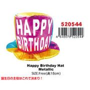 happy birthday hat metallic