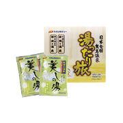 湯ったり旅2包(草津・有馬) / ギフト ノベルティ グッズ