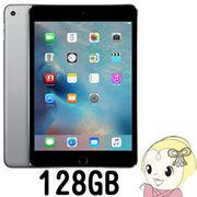 Apple iPad mini 4 Wi-Fiモデル 128GB MK9N2J/A スペースグレイ