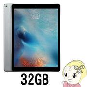 Apple iPad Pro Wi-Fiモデル 32GB ML0F2J/A スペースグレイ