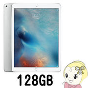 Apple iPad Pro Wi-Fiモデル 128GB ML0Q2J/A シルバー