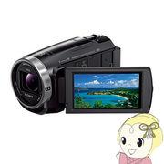 HDR-CX675-B ソニー デジタルHDビデオカメラレコーダー ブラック