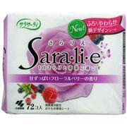 サラサーティ Sara・li・e(さらりえ) フローラルベリーの香り 72個入