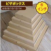 BLHW144106◆送料O円◆4~14インチ 服パッケージ 無地 プレーンタイプ 放送ボックス/*