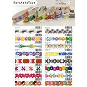 Katakata Tape�@�J�^�J�^�e�[�v  15mm x 6m�@