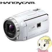 ソニー デジタルHDビデオカメラレコーダー ハンディカム ホワイト HDR-PJ675-W