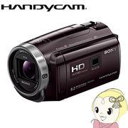 ソニー デジタルHDビデオカメラレコーダー ハンディカム ボルドーブラウン HDR-PJ675-T