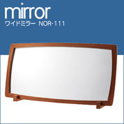 ワイドミラー NOR-111
