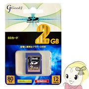G-SD2 �f�������|�� SD�������[�J�[�h�@2GB