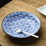 和ごころ 20.5cmパスタ皿カレー皿 青海波 日本の伝統模様[美濃焼]