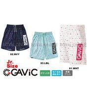 【ガビック】 GA8731 昇華プラクティス パンツ 全3色 ジュニア
