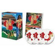 中国大紀行 15巻組(DVD3枚X5)/WHD-5000-1-5