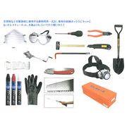 【 緊急・救助工具M 】 緊急時に使用する救助用具一式セット