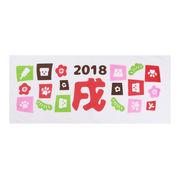 2018年 干支タオル