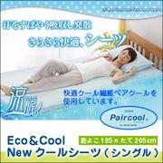 Eco��Cool�@New�N�[���V�[�c�@(�V���O��)