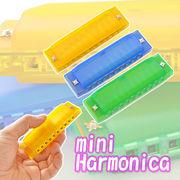 【売れ筋商品】ミニ ハーモニカ 10ホールズ 楽器 音楽 演奏 玩具 おもちゃ