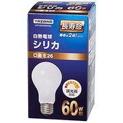 長寿命白熱電球 ホワイトシリカ球 60W LW100V60WWL
