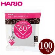 HARIO(�n���I)V60�p�y�[�p�[�t�B���^�[02W�@100���@VCF-02-100W