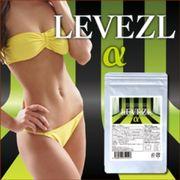 LEVEZL-���i���x�[���A���t�@�j