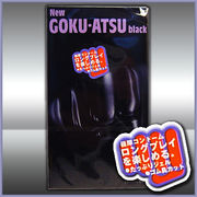 "NEW�@GOKU-ATSU�@Black�@�Ɍ�R���h�[���P�Q�""�"