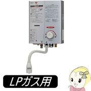RUS-V560SL-LP �����i�C �K�X���������� �v���p���K�X�p