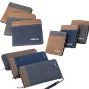 BLHW144541◆送料0円◆名刺入れ 紳士物・上品・メンズ用・長財布 短財布