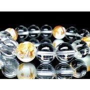 存在感抜群 金彫四神ホワイトオニキス12ミリ×水晶12ミリ(巾着袋付)