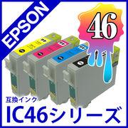 EPSON(エプソン) ICBK46 ICC46 ICM46 ICY46 【 互換インク インクカートリッジ 】